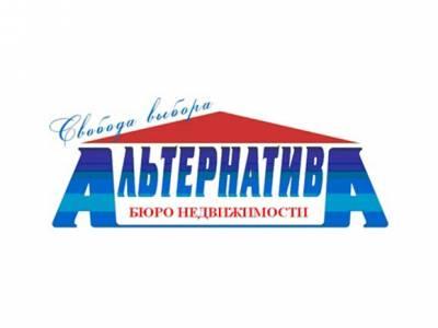Агентство недвижимости Альтернатива в Щелково