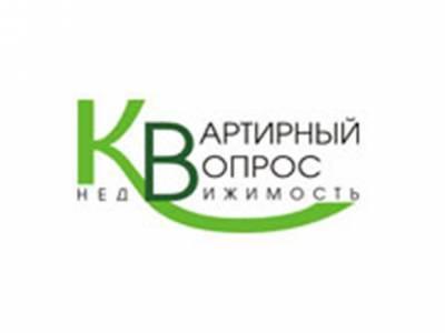 Агентство недвижимости Квартирный вопрос в Щелково