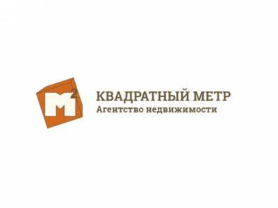 Агентство недвижимости «Квадратный метр» Фрязино