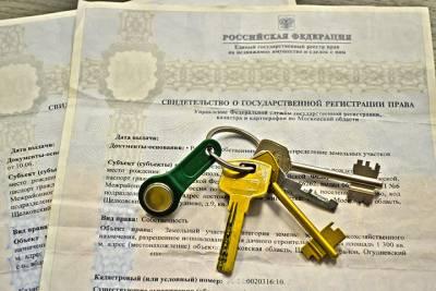 Радикально изменены правила регистрации дач, квартир и земли