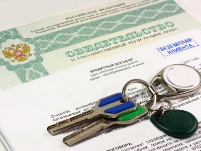 Документы для ипотечного кредитования