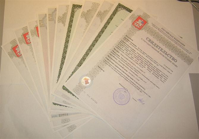 документы необходимые для приватизации квартиры воронеж примеру