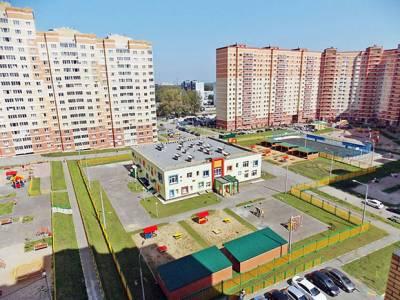 Перечень имеющих право на получение жилья расширят в Щелковском районе