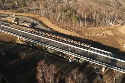 Вторую очередь Чкаловского путепровода откроют в Щелкове 9 декабря